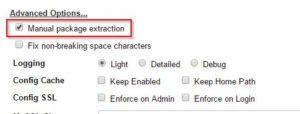 duplicator_advanced_settings
